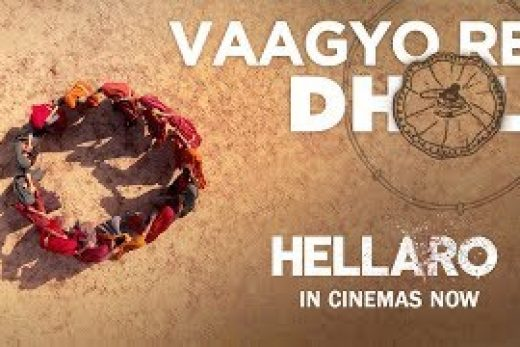 Vagyo re dhol Lyrics